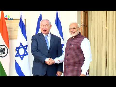 PM Netanyahu Meets Indian PM Modi