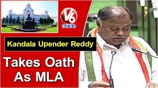 Kandala Upender Reddy Takes Oath as MLA in Telangana Assembly 2019