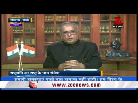 President of India, Pranab Mukherjee's address to the Nation