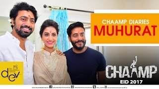 Chaamp Diaries | Muhurat | Dev | Rukmini Maitra | Raj Chakraborty | EID 2017