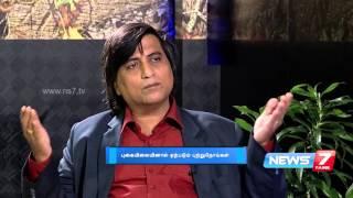 Consequence of using Tobacco is Cancer   Doctor Naanga Eppadi Irukkanum