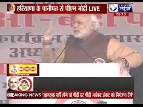 Narendra Modi addressing public in Panipat on Beti Bachao-Beti Padhao scheme