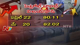 Petrol and Diesel Price Increases Rapidly In Metro Cities || People Facing Problems