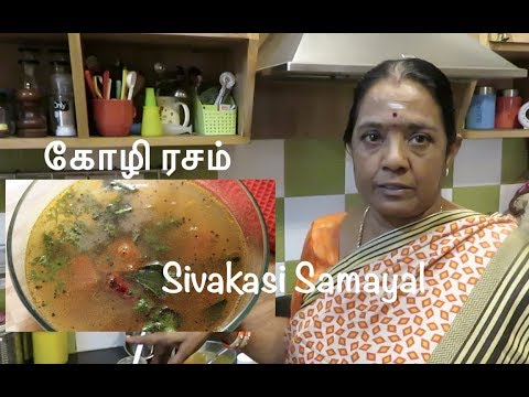 Kozhi rasam/Chicken rasam/Sivakasi Samayal/ Recipe - 547