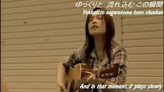YUI - Good bye Days 2008 (Lyrics+Eng Sub)