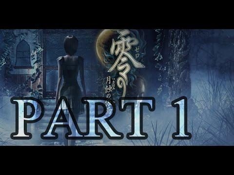 Fatal Frame IV: Mask of the Lunar Eclipse HD ENGLISH Blind Playthrough Part 1