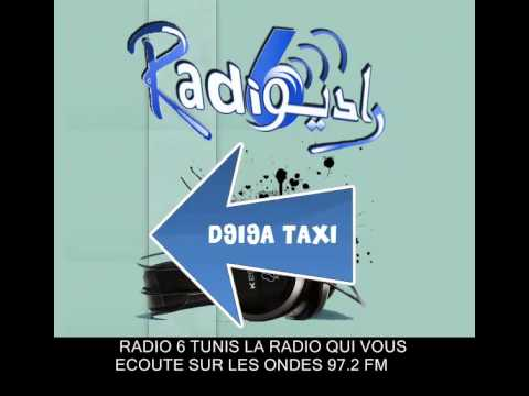 RUBRIQUE RADIO 6 TUNIS.mp4
