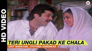 Teri Ungli Pakad Ke Chala - Laadla   Udit Narayan, Jyotsna Hardikar   Anil Kapoor & Sridevi