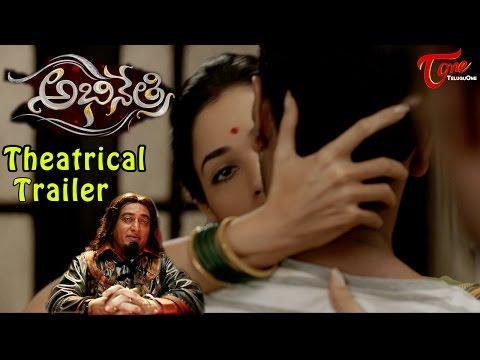 Abhinetri Theatrical Trailer || Prabhu Deva|| Tamannaah || #Abhinetri Movie