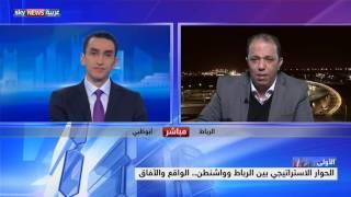 واشنطن.. تطلق جولات حوار استراتيجي جديدة مع الجزائر والمغرب