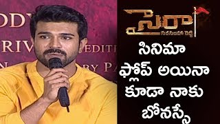 Ram Charan Punch To Reporter Question @ Sye Raa Narasimha Reddy Teaser Launch