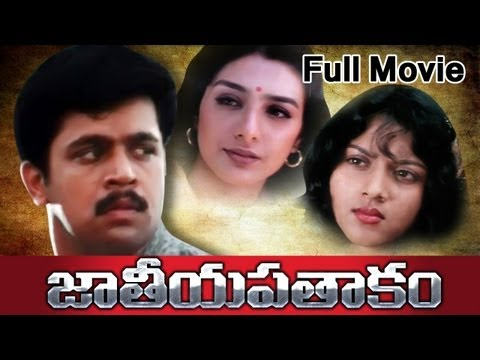 Jateeya Pathakam Full Length Telugu Movie