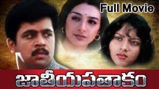 Jateeya Pathakam (1998)