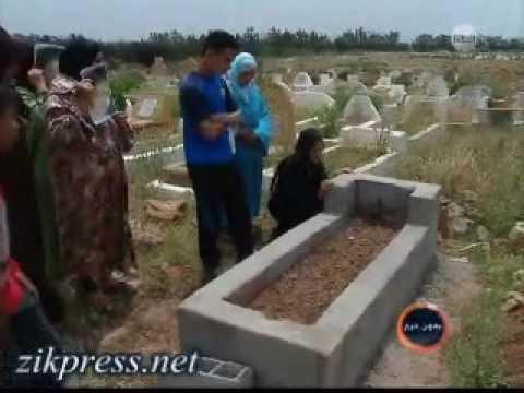 بدون حرج الموت وطقوس الجنازة Music Videos