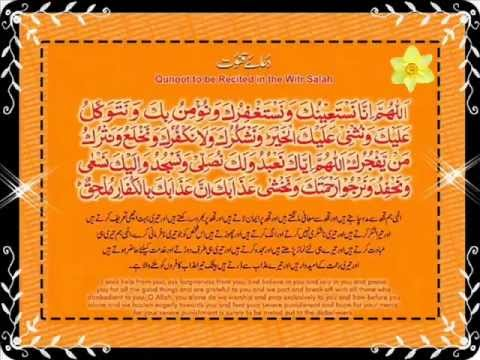Dua Qunoot - Namaz - Witr - With English And Urdu Translation video