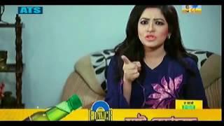 Pera Part 2 Bangla Eid Natok 2015 Ft  Mosharraf Karim