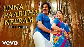 All In All Alaguraja - All in All Azhagu Raja - Unna Paartha Naeram Full Video