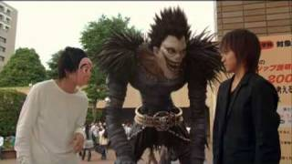 Death Note - Monster