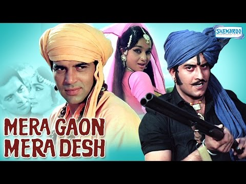 Mera Gaon Mera Desh - Full Movie In 15 Mins - Dharmendra - Asha...