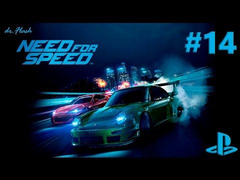 PS4 Need for speed 2015. #14 100% Скрытые точки - фото, пончики, бесплатные детали. Hidden points. #1