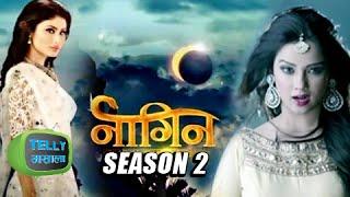 Mouni Roy & Adaa Khan aka Shivanya & Sesha In Naagin 2   Colors