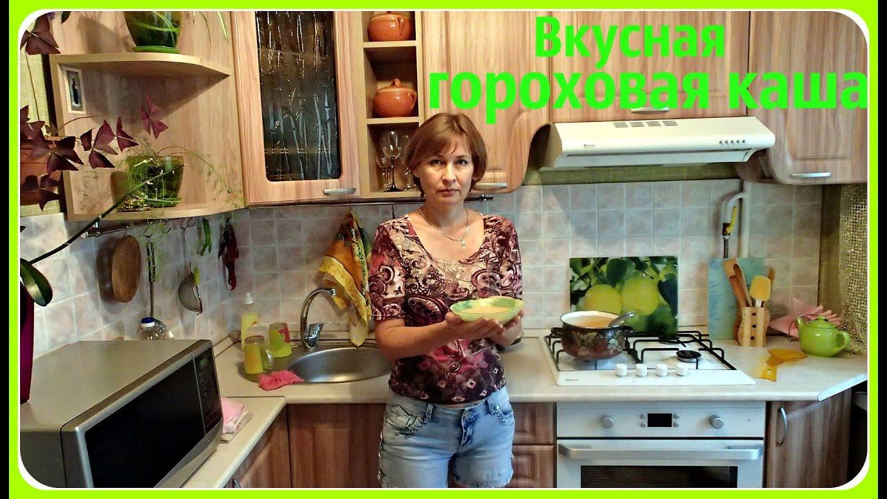 Рецепты от ольги уютный уголок