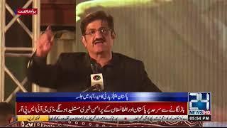 CM Sindh Murad Ali Shah Speech at PPP Hyderabad Jalsa | 24 News HD