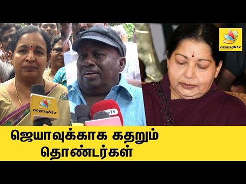 CM Jayalalitha supporters in frenzy | Actor Senthil, CR Sarawathi Speech