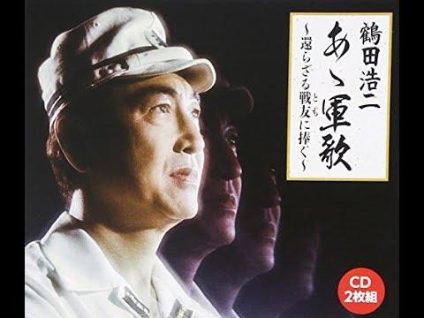 鶴田浩二の画像 p1_36