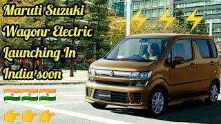 Maruti Suzuki Wagon R Electric car || Must watch