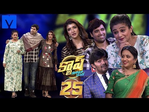 Cash Latest Promo/Cash 25th Episode - 18th August 2018 - Sudheer,Adavi Sesh,Priyamani,Manchu Lakshmi
