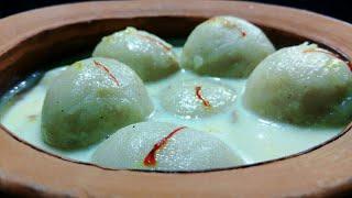 चावल के आटे से बनी अनोखी मिठाई | Sweet rice ball | DUDH PITHA RECIPE