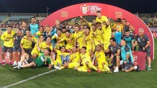 Resumen Atlético de Madrid 0 - 3 Juvenil A