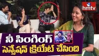 Suma Makes Fun On Vijay Deverakonda Singing | Geetha Govindam Team Interview | hmtv