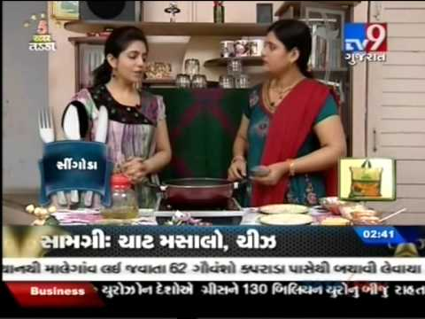 TV9 Gujarati 5 Star Tadka - Chandni Bhatt (2012)