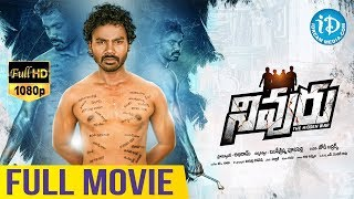 Nivuru Telugu Full Movie HD | Maha Dev | Mamatha | Rushi Krishna | iDream Telugu Movies