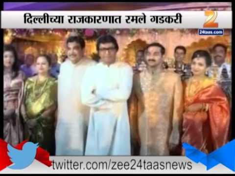 Special Report On Nitin Gadkari
