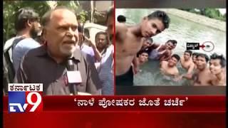 Vishwas Parents End Protest Against National College Management