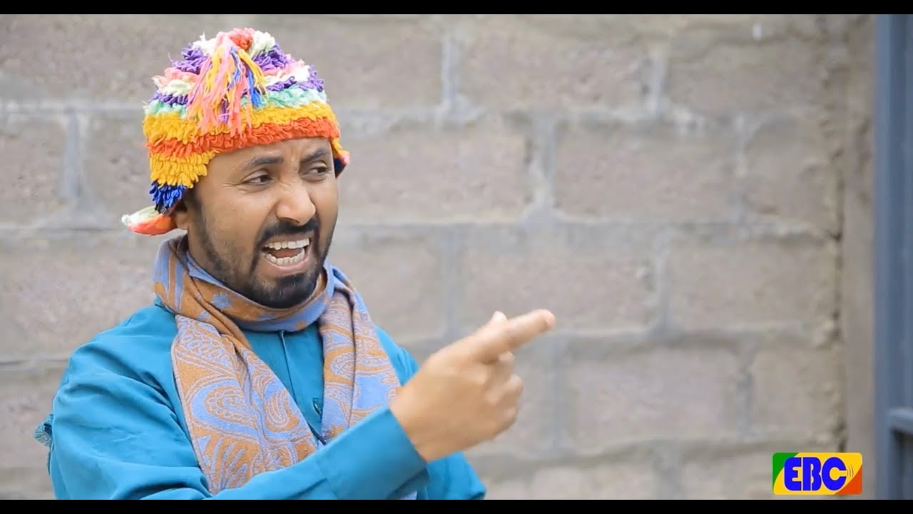 Ethiopia Comedy Series Betoch Drama Season Break 7 Part 4