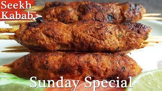 Chicken Seekh Kabab Recipe Bengali Style- How to Make Seekh Kebab- Chicken Keema Kabab Recipe