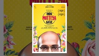 Ondu Motteya Kathe with Eng Subs | Comedy | Raj B Shetty | Pawan Kumar | Suhan Prasad