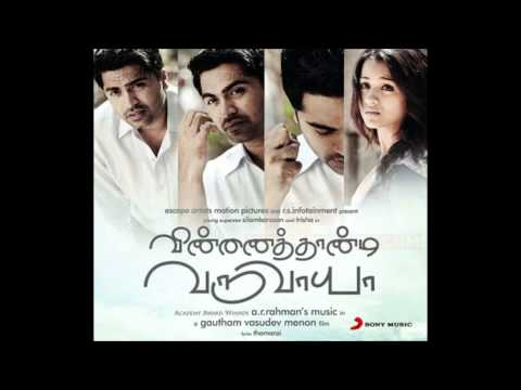 Mannipaaya - Vinnaithaandi Varuvaaya with lyrics