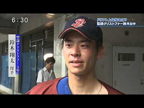 鈴木翔太の画像 p1_26