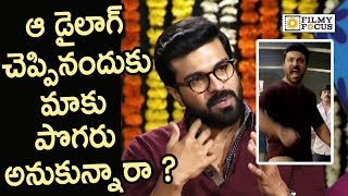 Ram Charan about Konidela Dialogue from Vinaya Vidheya Rama Movie