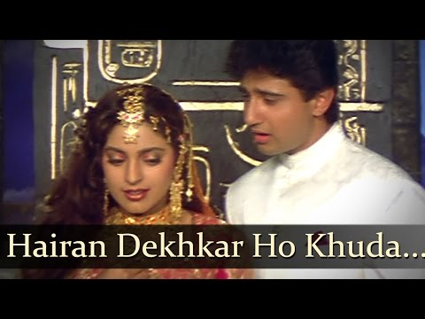 Hairan Dekhkar Ho Khuda - Vivek Mushran - Juhi Chawla - Sanam Bewafa - Bollywood Songs video