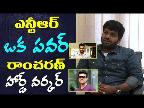 Director Anil Ravipudi About Jr Ntr & Ram Charan | Tollywood Heros |F2 Movie | Interview |Film Jalsa