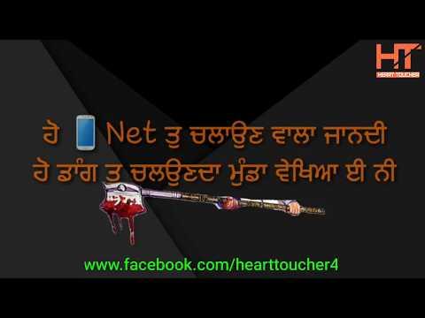 Net vs daang whatsapp status full hd by heart toucher