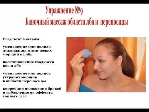 Как делать массаж тела в домашних условиях