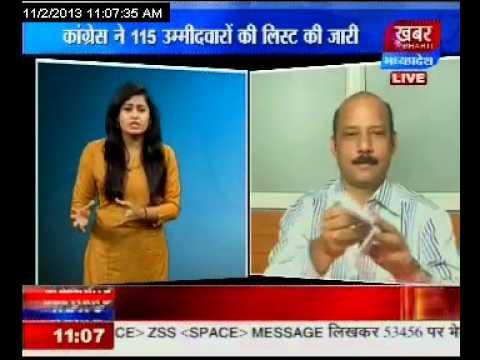 Khabar Bharti, a dedicated 24x7 satellite Hindi News channel