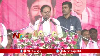 KCR Full Speech At Nakrekal Public Meeting | TRS Bahiranga Sabha | NTV